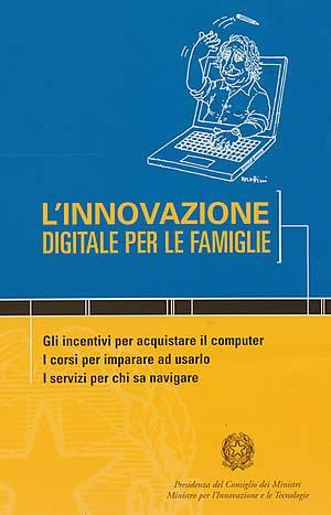 innovazione-digitale.jpg